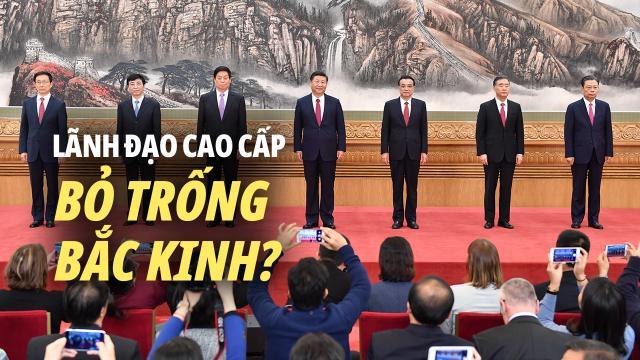 Hành tung bí ấn của các lãnh đạo cấp cao ĐCSTQ