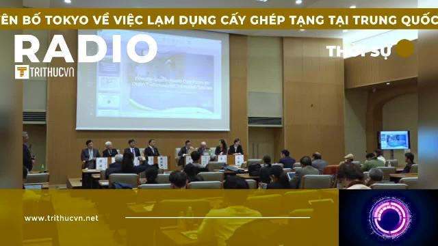 Tuyên bố Tokyo về việc lạm dụng cấy ghép tạng tại Trung Quốc
